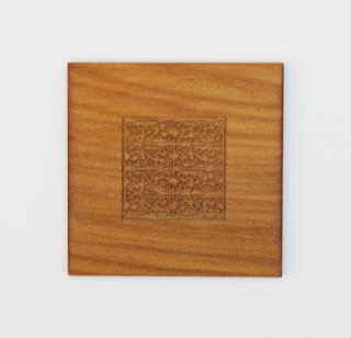 Intricate Traditional Pattern Square Coaster
